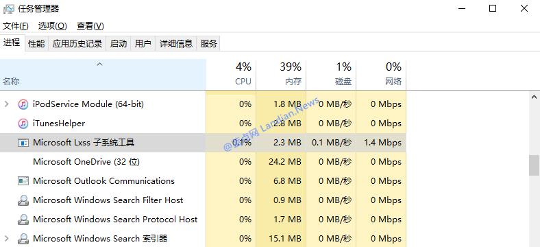 如何升级Windows 10中内置的Ubuntu子系统