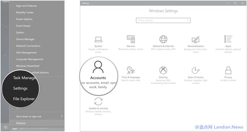 如何启用Windows 10创意者更新版的动态蓝牙锁功能