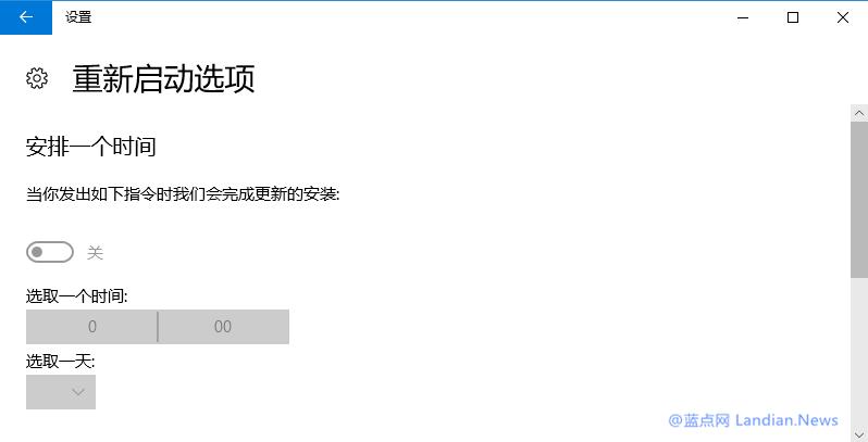 如何暂停和推迟安装Windows 10创意者更新版