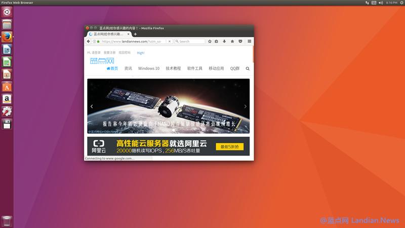 Canonical现已开始推送Ubuntu 17.04版并开放镜像下载