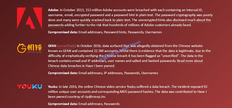 优酷数亿的数据泄露并在暗网上销售 附数据查询地址