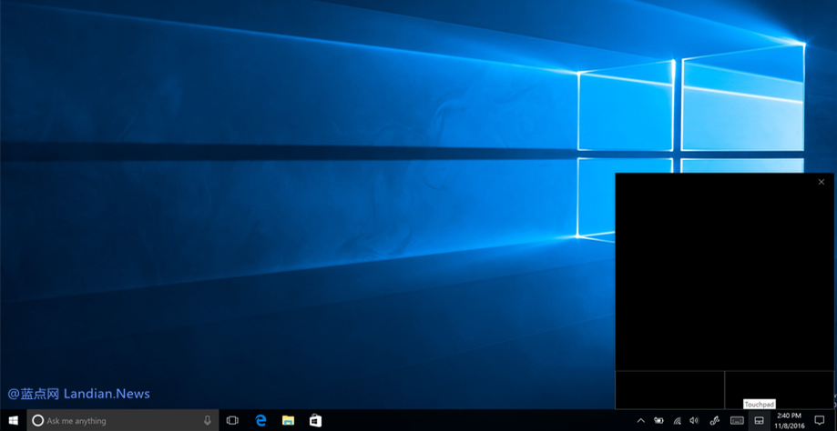 微软发布Windows 10 Preview Build 17627(RS5)版