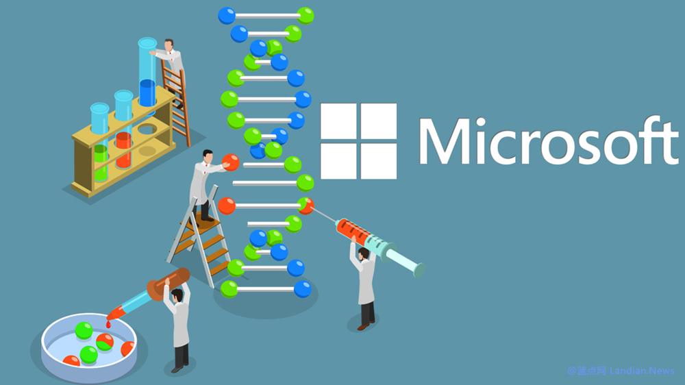 微软再次购买1000万条DNA用于存储领域的研究