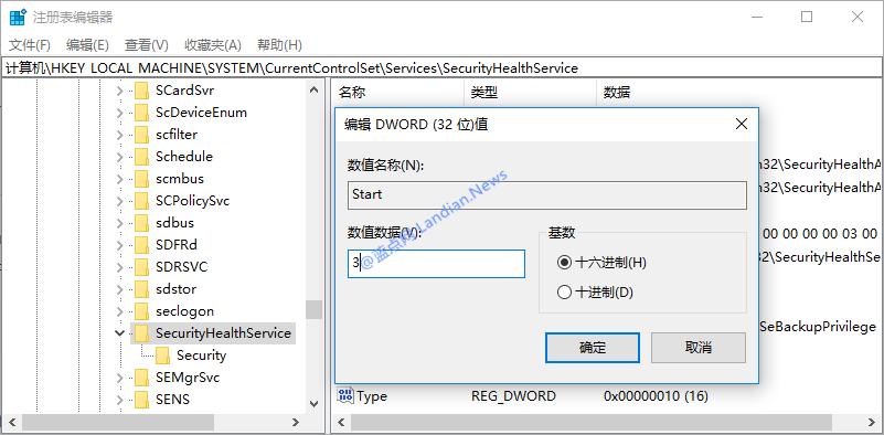 如何彻底禁用创意者更新中的Windows Defender
