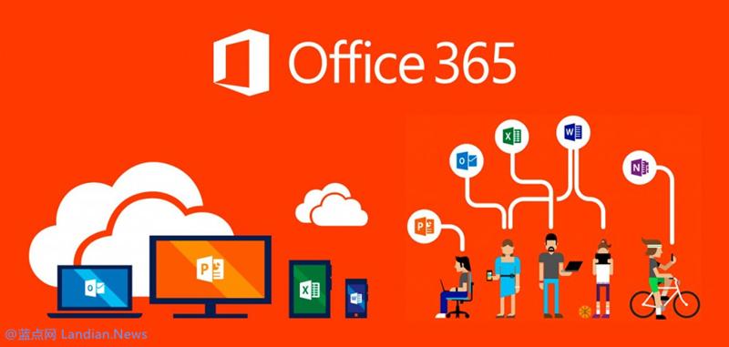 微软将在未来全面转向Office 365并停更独立版的Office