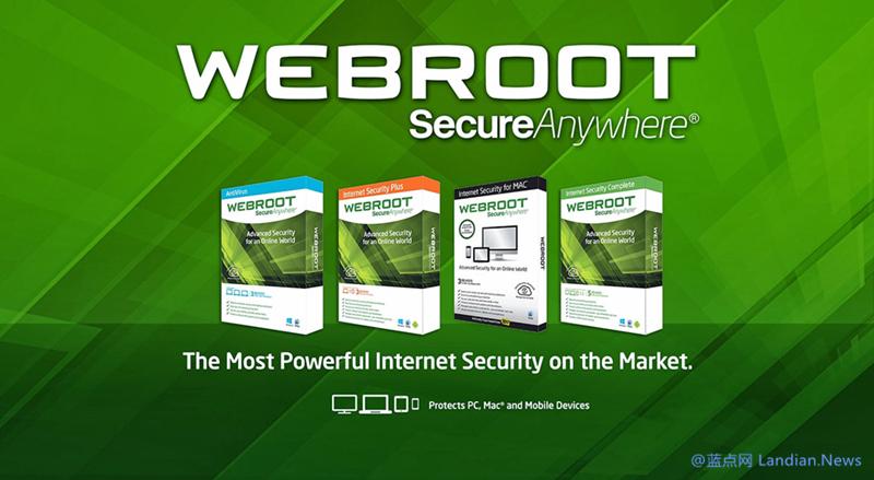 安全软件WebRoot误将多个系统文件当做病毒进行隔离