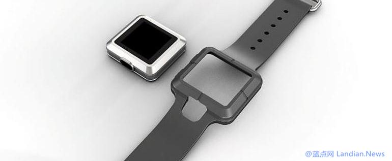 微软联合Trestor研发基于Windows 10 IoT的智能手表