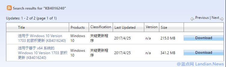 微软发布新的累积更新解决中文乱码和网络丢失问题