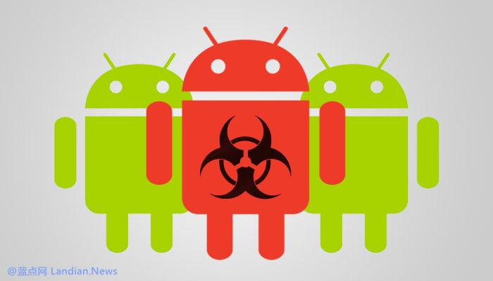 谷歌应用商店再次出现恶意应用并感染了约200万台设备