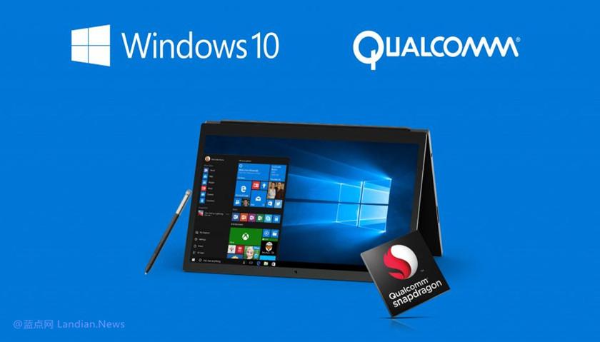 微软可能会推出基于ARM架构处理器的Surface新品