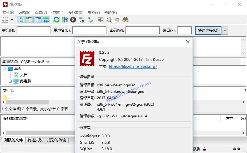 免费开源的FTP传输工具FileZilla v3.25.2版发布