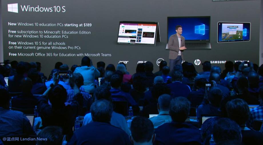 微软正式发布面向教育市场的Windows 10 S系统