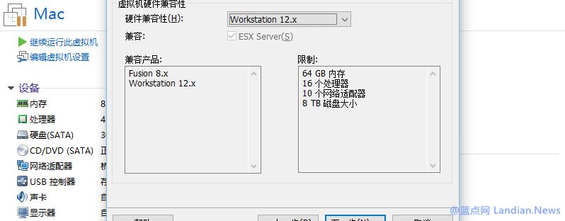 使用VMware虚拟机安装Linux操作系统的详细图文