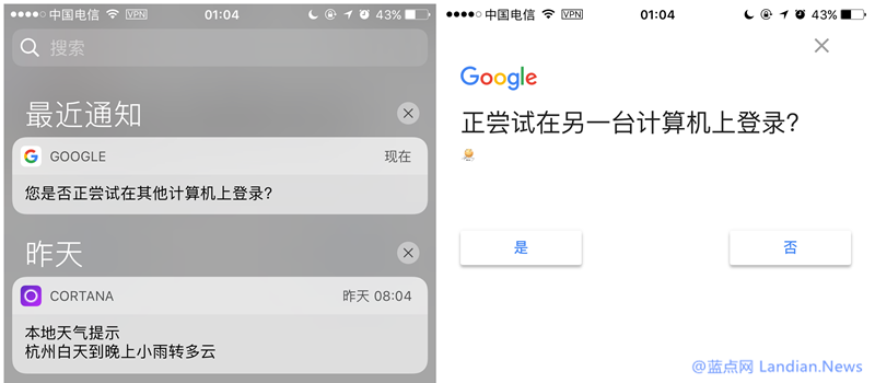 谷歌账号现已允许通过移动端应用直接批准登录