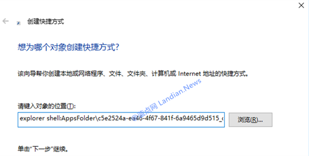 如何启用Windows 10内置的UWP版文件资源管理器