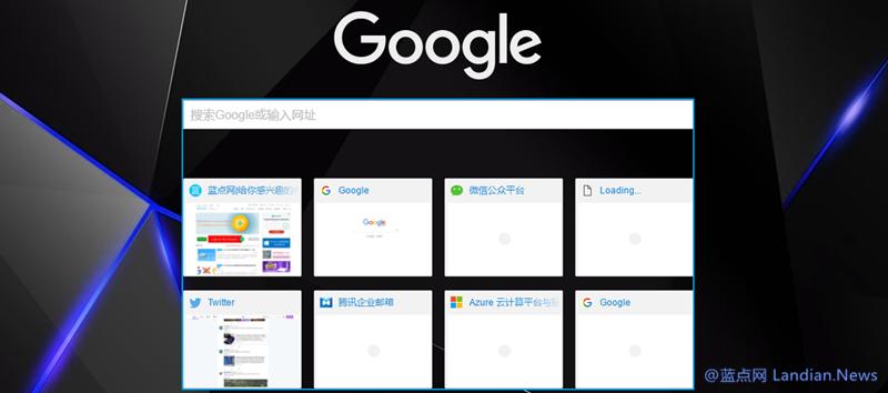 谷歌浏览器已经修复搜索框与网站缩略图未对齐的问题