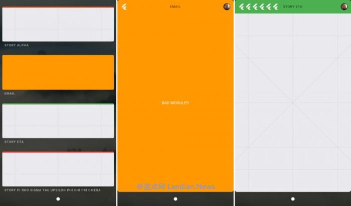 谷歌正在开发的Fuchsia操作系统的部分截图已经曝光