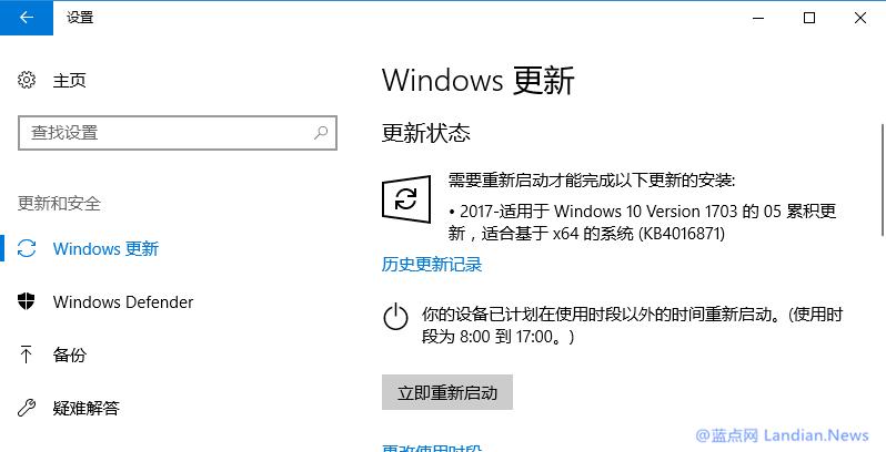 Windows 10 Build 15063.296版现已发布-第1张