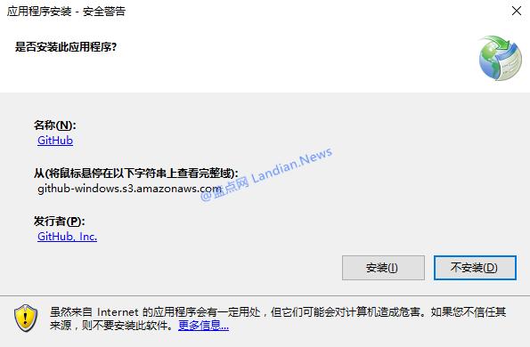 Windows 10 创意者更新的软件来源限制功能介绍