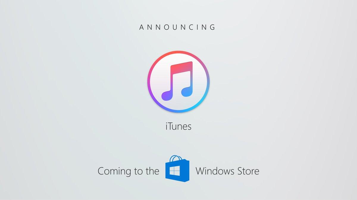 微软宣布UWP版的iTunes即将上架Windows 10商店