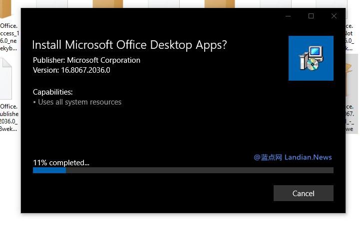 微软已开发UWP版的Office软件但目前尚未正式发布