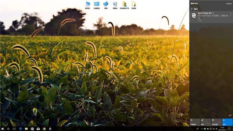 [画廊] Windows 10 秋季创意者更新早期版本截图赏析