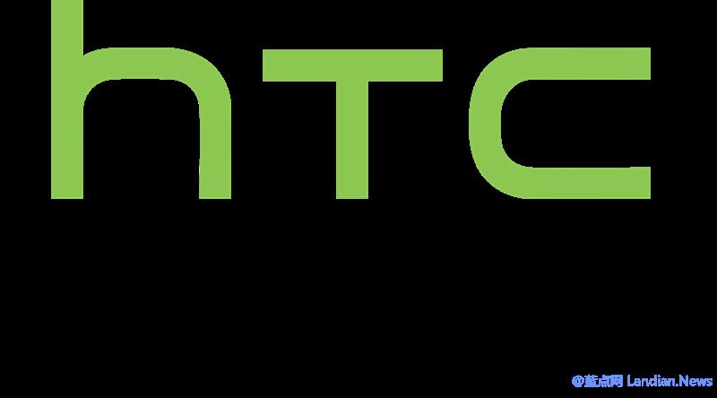 HTC发布公告称将关闭备份和还原等网盘类功能