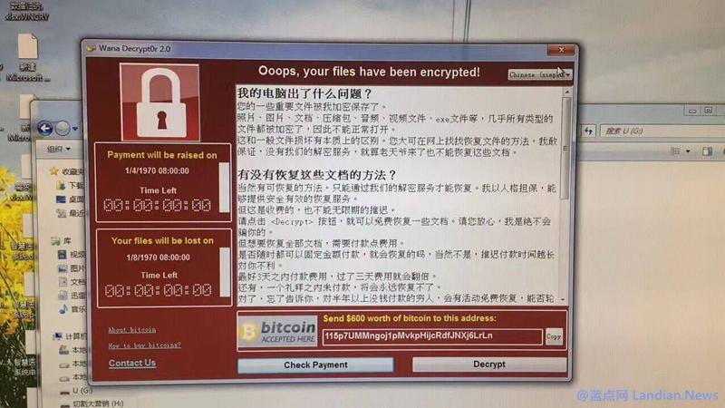 [下载] WannaCry勒索病毒XP版解密密钥获取工具