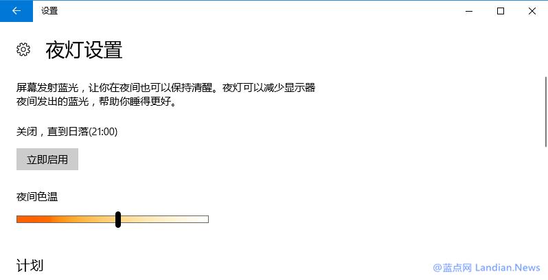 Chrome OS 系统开始在测试版中增添夜间模式