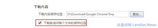 谷歌浏览器正在修复与凭据管理器有关的安全漏洞
