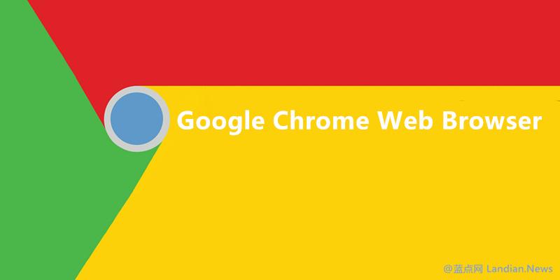 谷歌浏览器计划在2018年不再自动播放网页视频