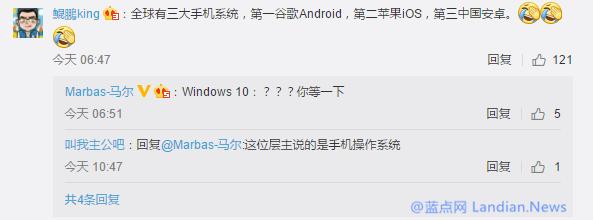 谷歌称Android活跃用户达到20亿但不包括中国