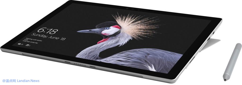 微软中国官方商城现已正式开售新款Surface Pro设备