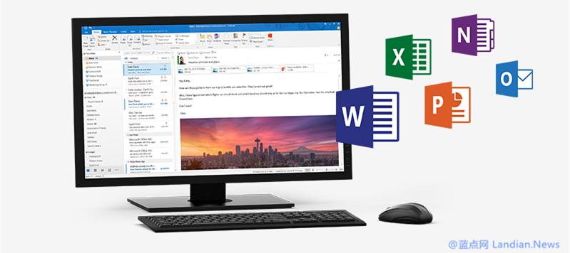 微软商城再次开启Office 365订阅版半价促销活动