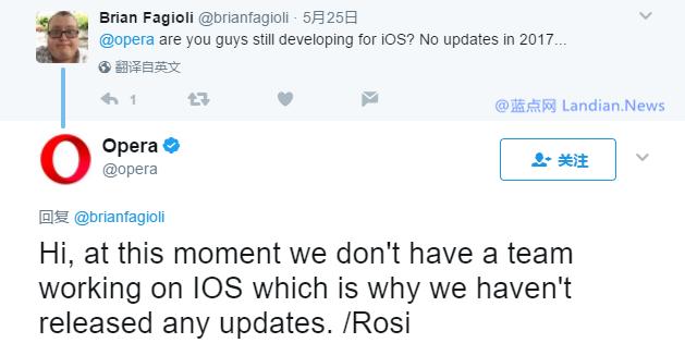 Opera官方已确认彻底放弃iOS平台并解散了开发团队
