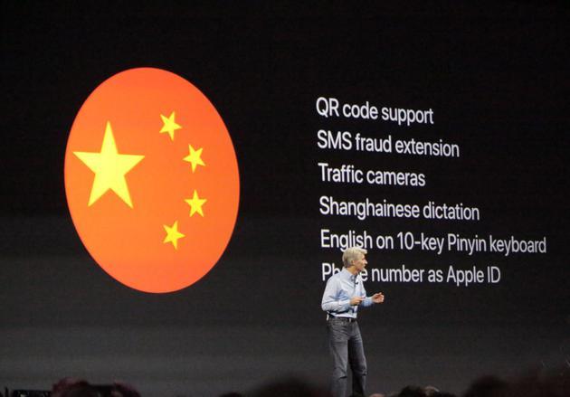 iOS 11将支持扫描二维码和诈骗短信识别功能