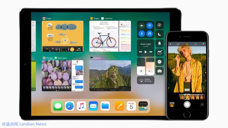 自iOS 11开始新版本将不再支持32位版处理器
