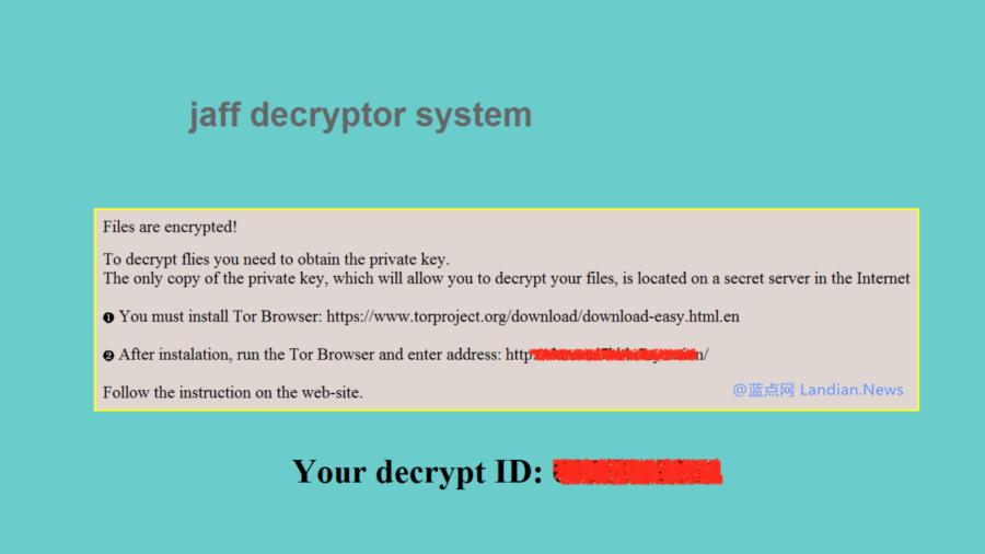 卡巴斯基发布针对勒索软件Jaff的全版本解密工具