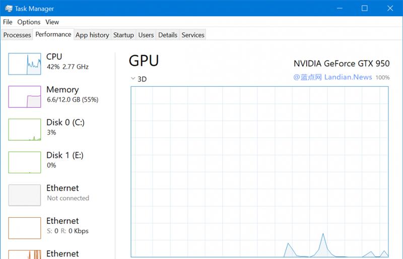 Windows 10 秋季创意者更新版新功能汇总