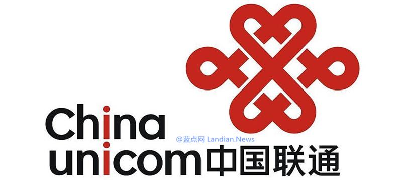 中国联通目前已发布公告称开始逐步退役2G网络基站