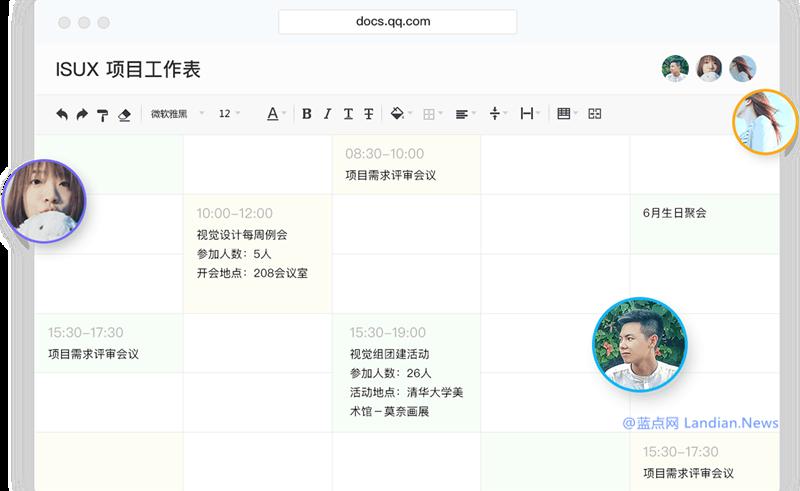 QQ for Mac v6.0版发布:新增单聊窗口和文件拖动传送功能