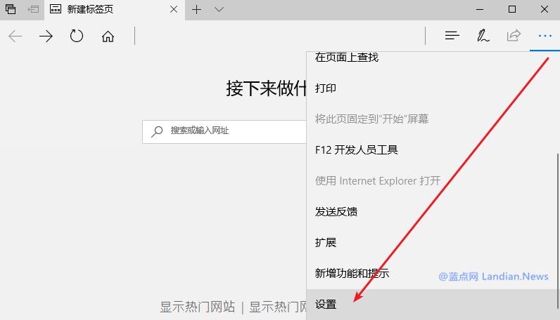 Microsoft Edge如何与Google Chrome进行书签同步