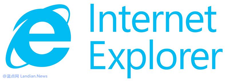 Windows 10最新测试版中的IE已经默认禁用VBScript脚本
