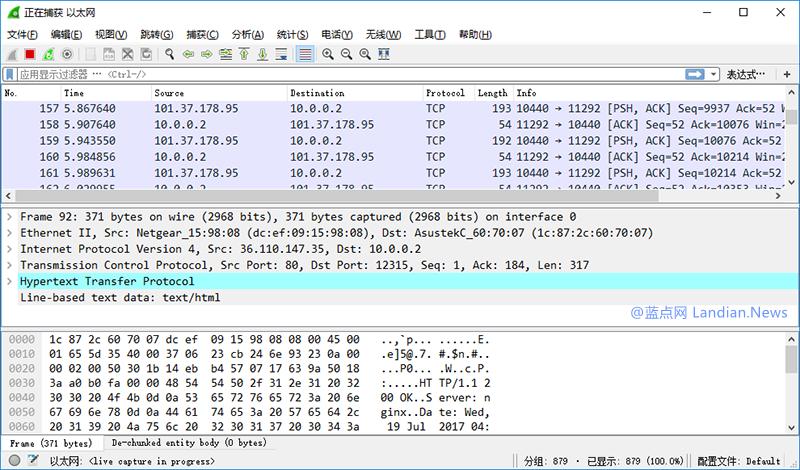 开源免费的网络封包分析软件Wireshark v2.2.8版发布