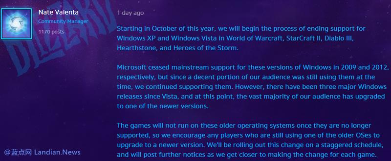 暴雪宣布十月份起旗下多款游戏将不再支持XP和Vista