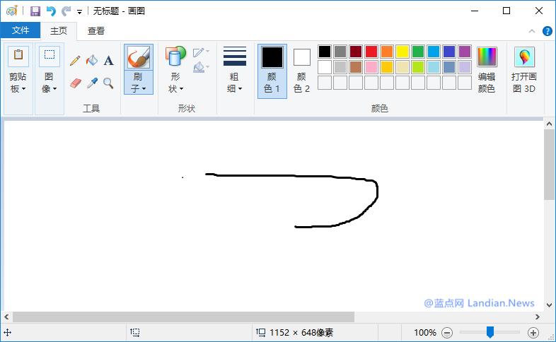 微软宣布后续Windows 10将不再预装画图应用