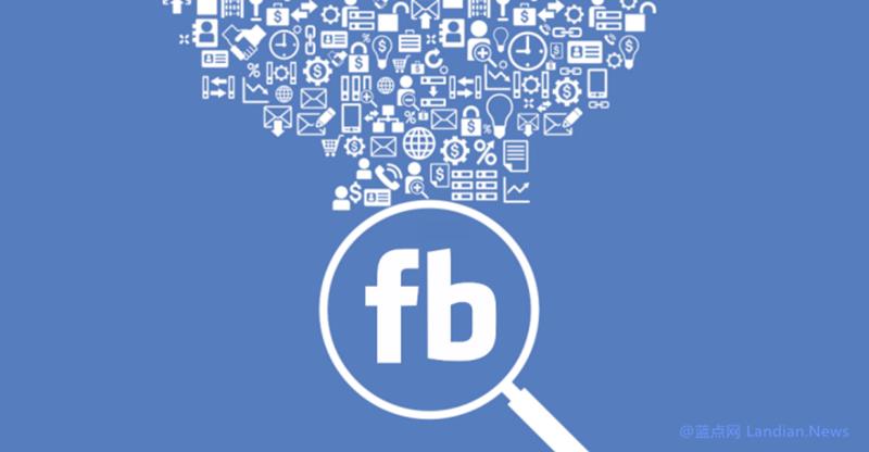 脸书正式宣布全球月活跃用户达到20亿里程碑