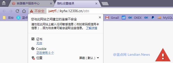 谷歌浏览器测试在网址信息中提供显示数字证书选项