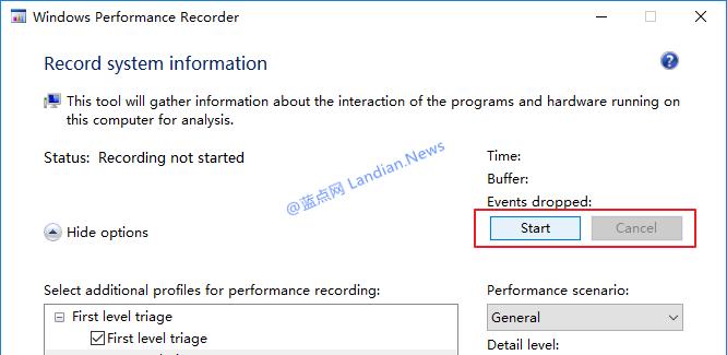 Windows 10 官方性能分析工具介绍及使用指南