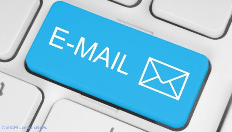 安全:为什么要及时清理邮件中的历史邮件